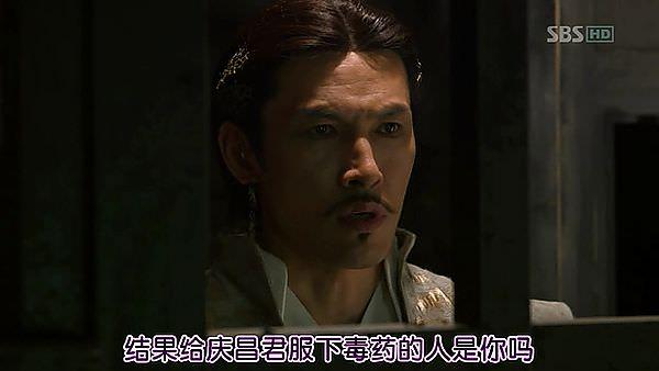 [TSKS][Great.Doctor][008][KO_CN].rmvb_003421697