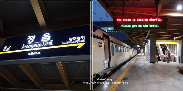 naejang_012.jpg