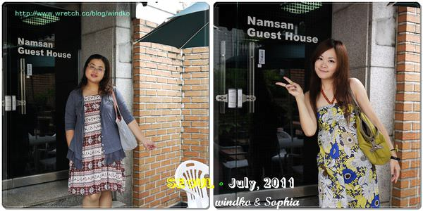Namsan Guest House1_06.jpg