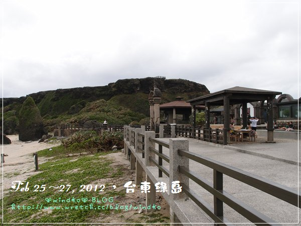 綠島 0226_082