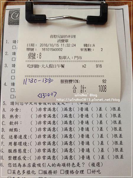 20161015_14.JPG