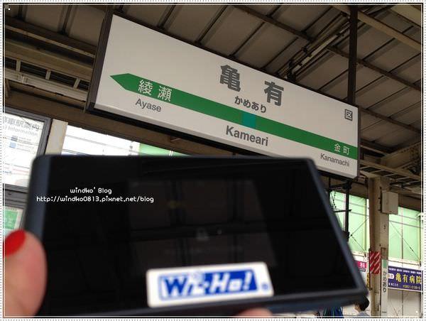 wiho-J_07.JPG