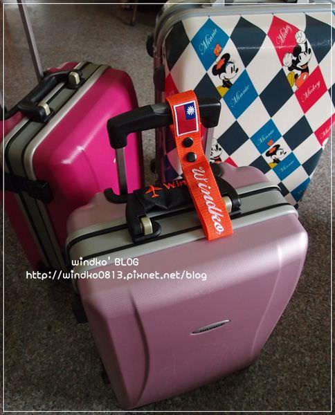 luggagetag18.JPG