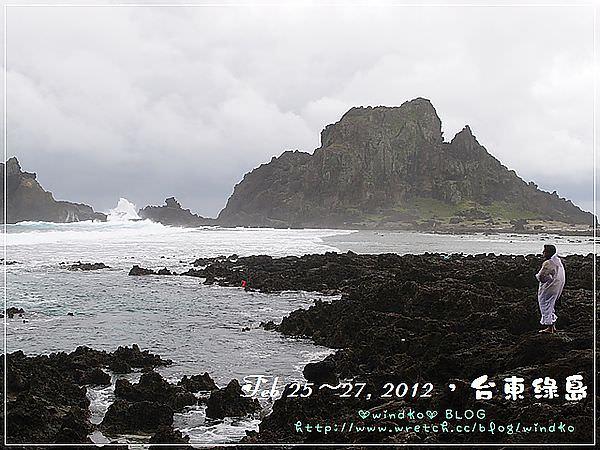 綠島 0227_057