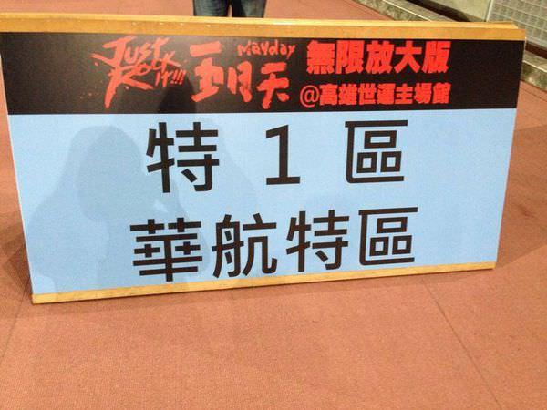 201401_004_02.jpg