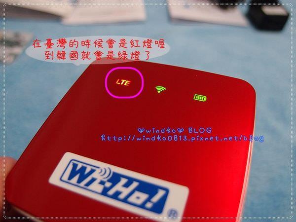 wi_138.JPG