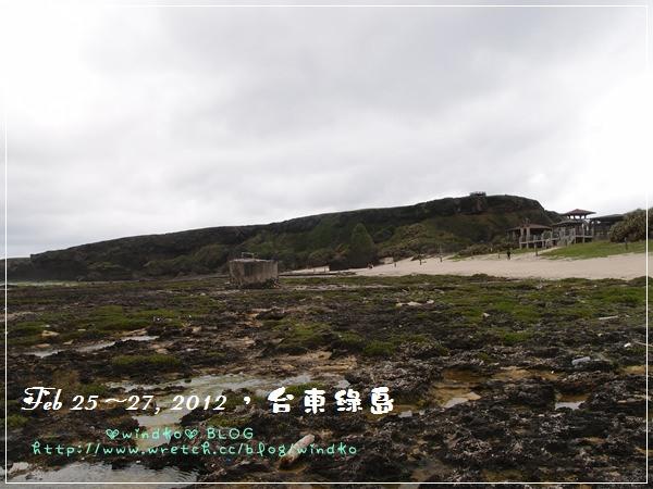 綠島 0226_105