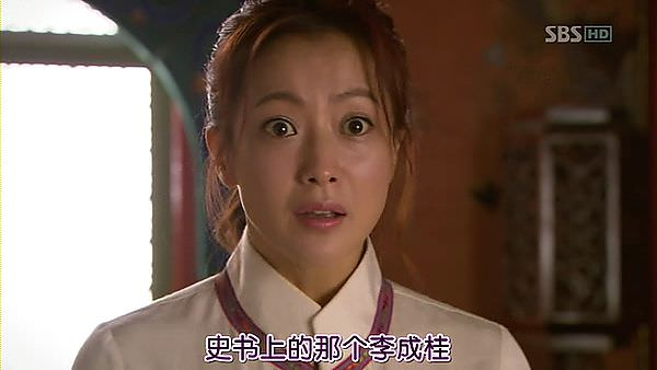 [TSKS][Great.Doctor][010][KO_CN].rmvb_002371914