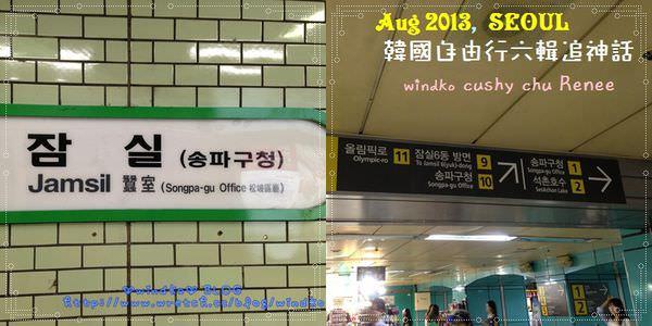 Seoul-Shinhwa_015.jpg