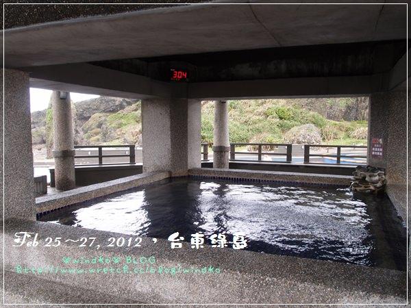 綠島 0226_069