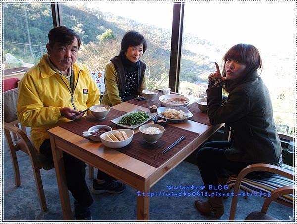 20140222_naifuka_077.JPG