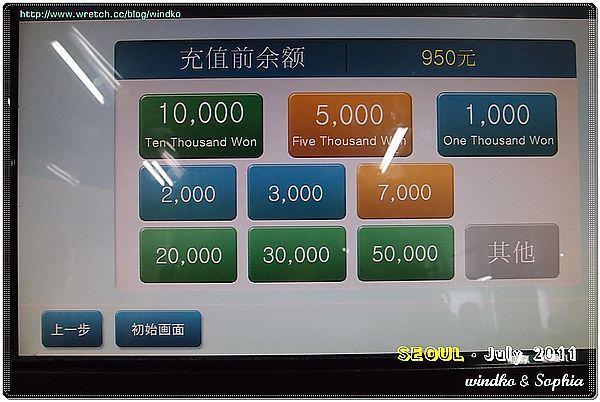 T-money_11.JPG