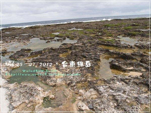 綠島 0226_100