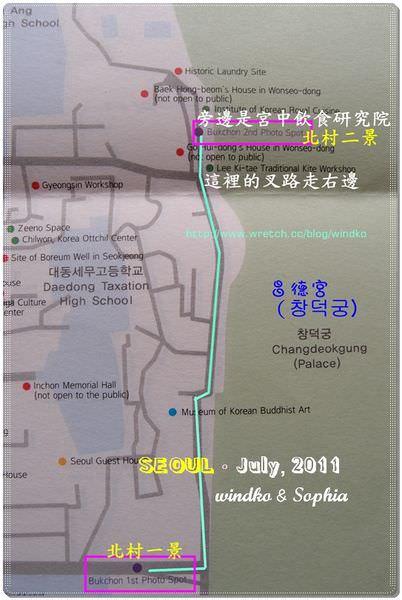 Day2_北村八景map2.jpg