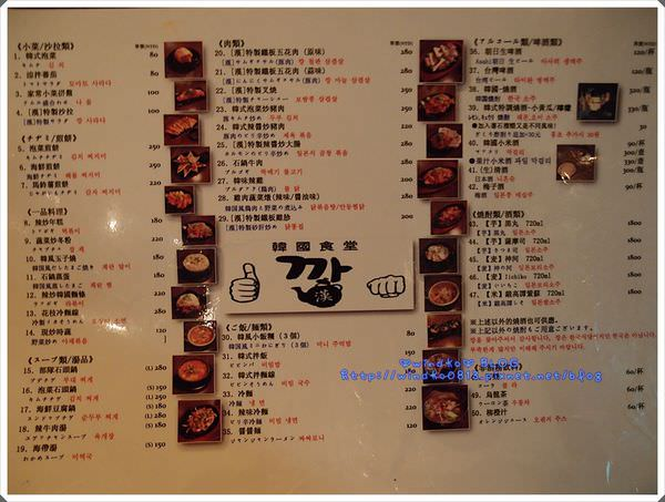 20140215_Korea_12.JPG