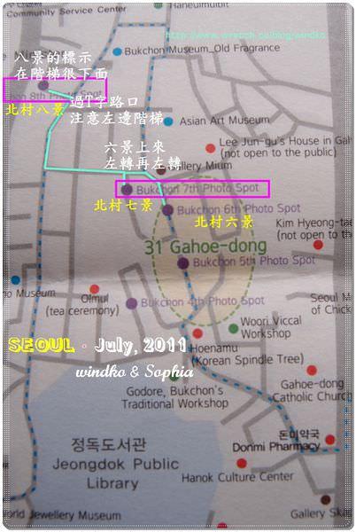 Day2_北村八景map7.jpg
