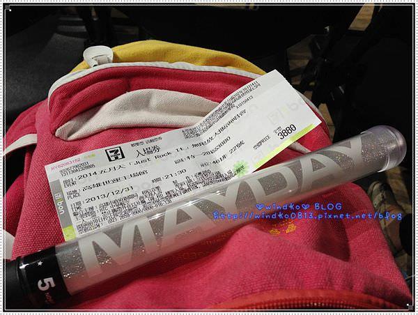 20131231-Mayday22.JPG