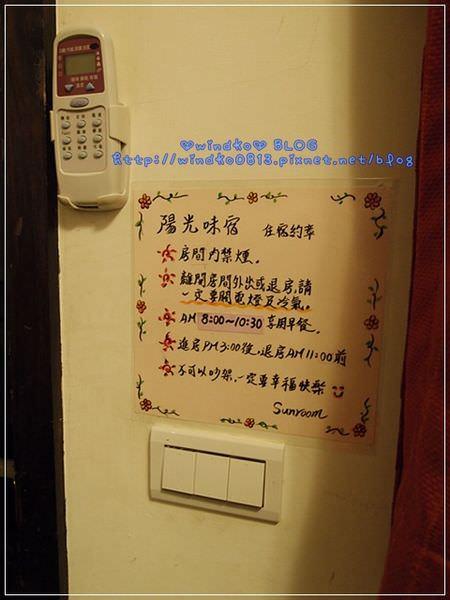 2012sunnyroom_036.JPG