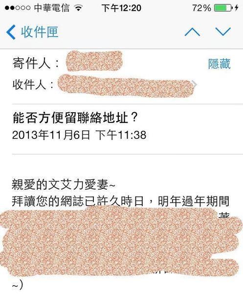 201311_029_07.jpg