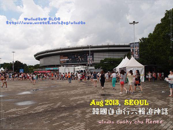 Seoul-Shinhwa_034.JPG