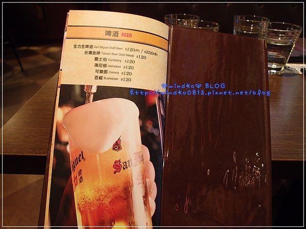 20131122-Beerbelly_24.JPG
