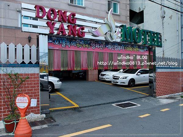 dongyang_16.JPG