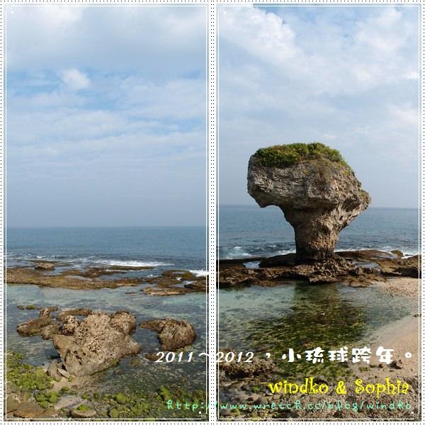 2011-2012_328.jpg