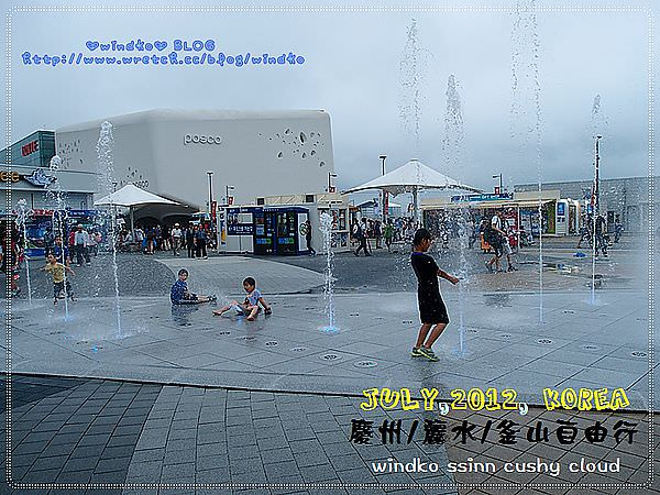 0705Day5_249