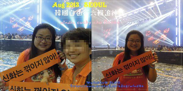 Seoul-Shinhwa_101.jpg