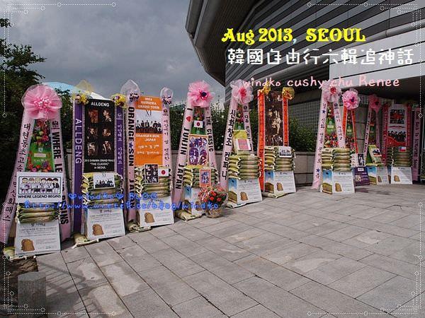 Seoul-Shinhwa_049.JPG