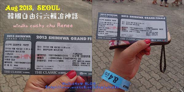 Seoul-Shinhwa_082.jpg