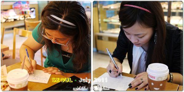 韓國,首爾自由行◆明洞站。Dunkin Donuts&首爾中央郵局寄明信片