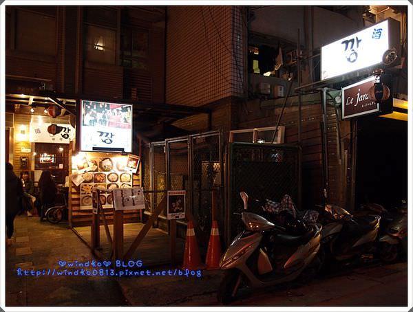20140215_Korea_04.JPG