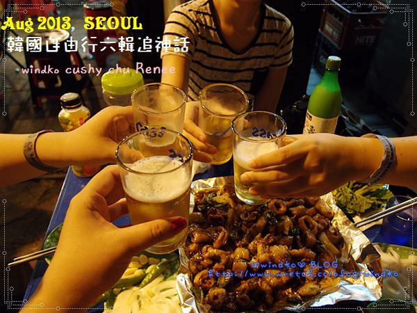 Seoul-Shinhwa_104.JPG