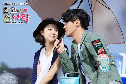 韓劇∥ 《최고의 사랑(最佳愛情)》ep13 如果我逃開,就無法守護了