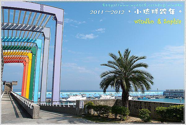 2011-2012_395.JPG
