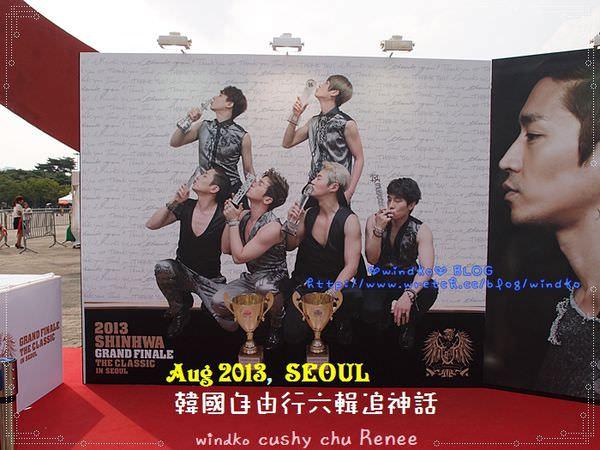 Seoul-Shinhwa_085.JPG
