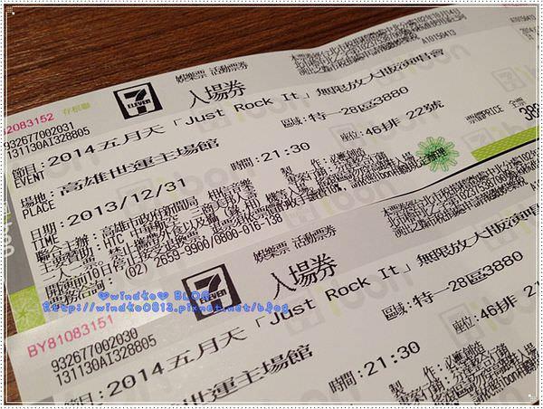 20131231-Mayday10.JPG
