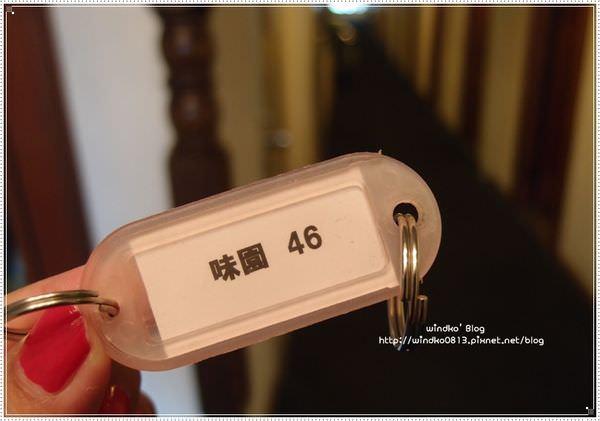 Misono_39.JPG