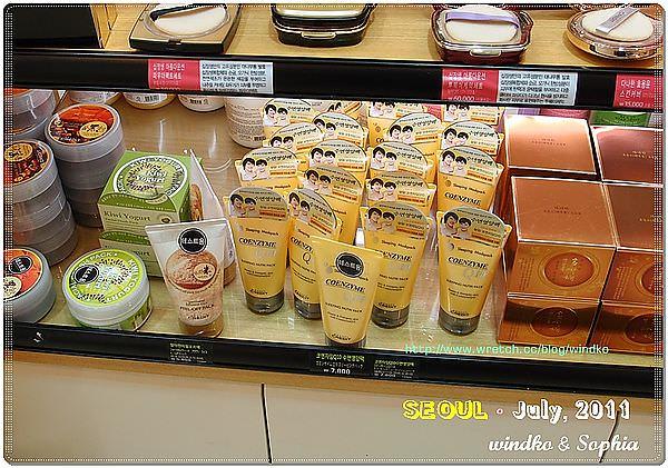Day3_248 Beauty Credit Q10晚安保溼面膜.JPG