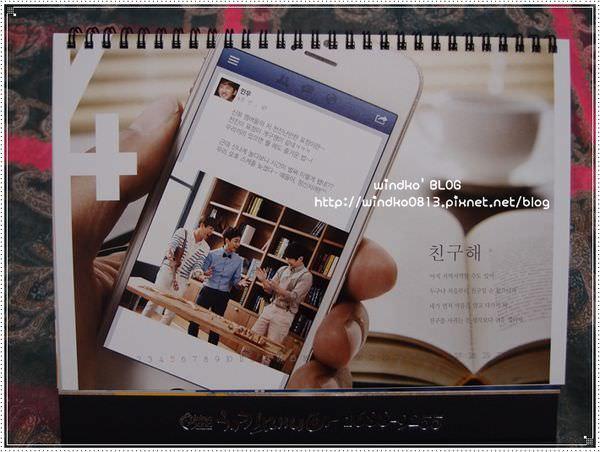 calendar_2_10.JPG