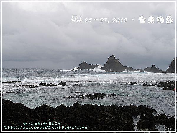 綠島 0227_056