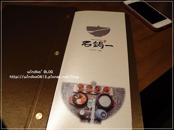 20141107_14.JPG