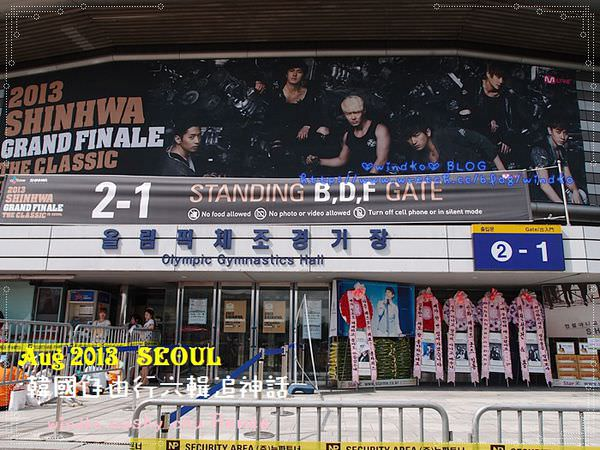 Seoul-Shinhwa_055.JPG