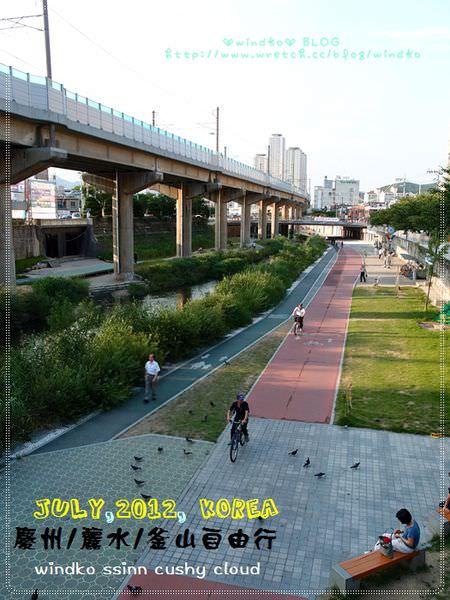 ∥2012。韓國自由行∥ Day3-5 釜山 溫泉川(온천천)散步 – 好想繼續走下去哪~