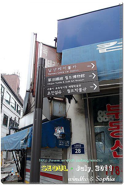 Namsan Guest House1_10.JPG