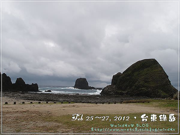 綠島 0227_047