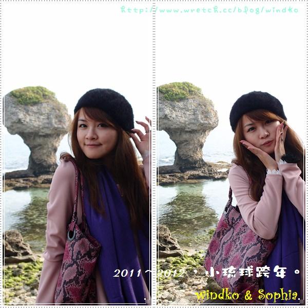 2011-2012_331.jpg