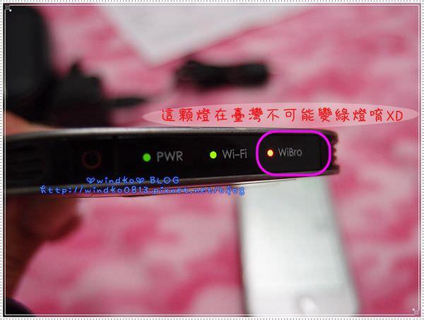 wi_022.JPG