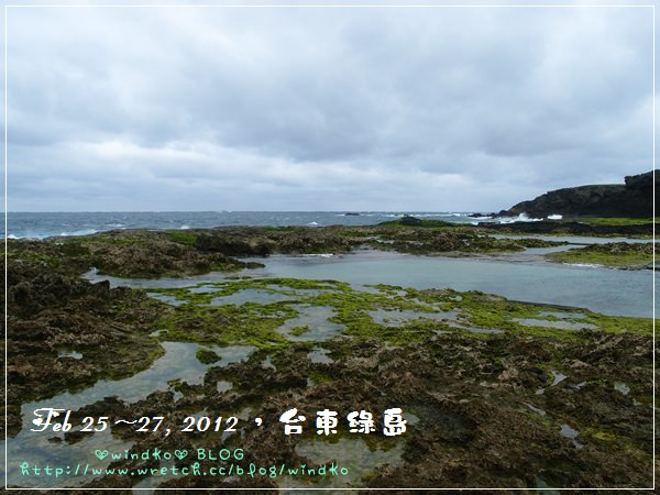 綠島 0226_086